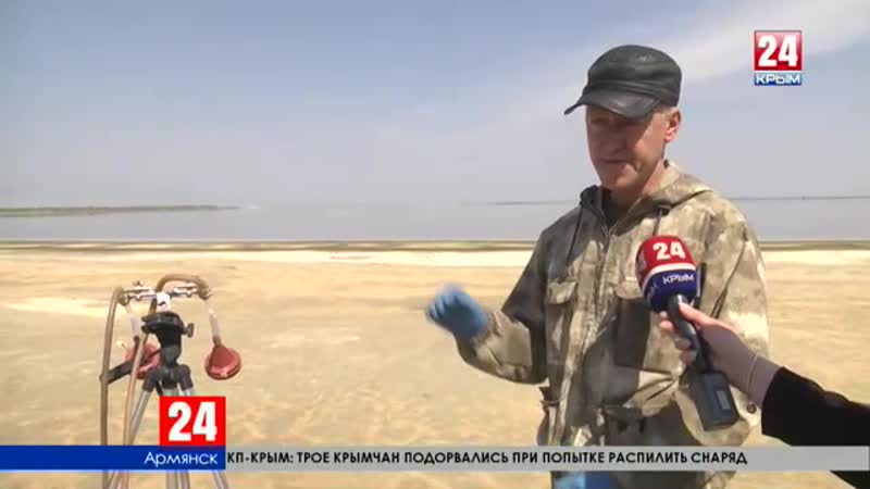 В кислотонакопитель в Армянске сброшено около 12 миллионов кубометров воды. Повторится ли экологический инцидент этим летом