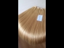 COLOR HAIR WEFT STRAIGHT BELADY HAIR EXTENSION