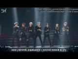 [RUS SUB] BTS - 뱁새 (Crow Tit) @ HYYH Epilogue