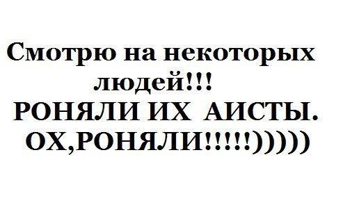 В понедельник весенняя сессия ПАСЕ откроется срочными дебатами по делу Савченко - Цензор.НЕТ 6954