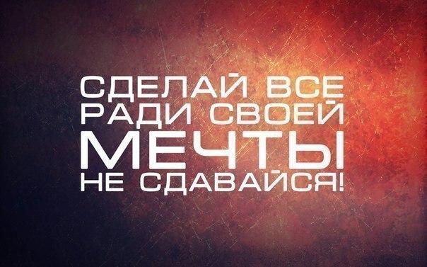 Отбирала на свой вкус)