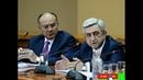 В Армении состоялась очная ставка Сержа Саргсяна и Сейрана Оганяна