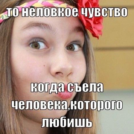 На��я МЕМ vk