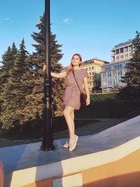 Любовь Артамонова