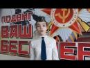 Акция Наследники Победы Тешабаева Зарина