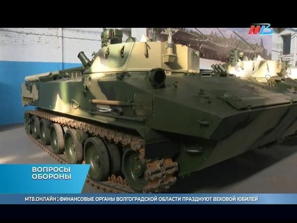 В Волгограде командующему ВДВ России представили машину с огневой мощью танка