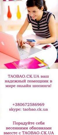 Ксюша Никулина, 17 февраля , Москва, id192383210