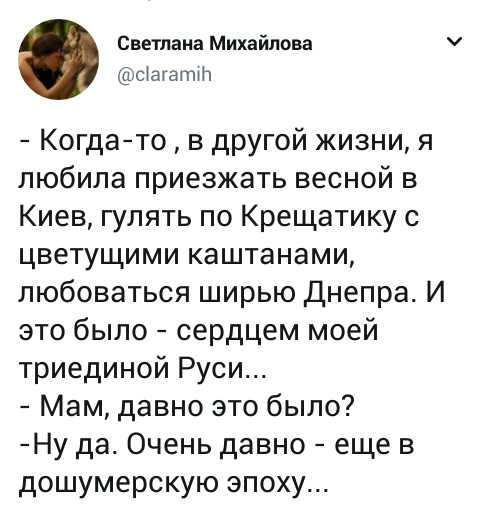 https://pp.userapi.com/c852032/v852032044/59998/QucjUO1KUB0.jpg