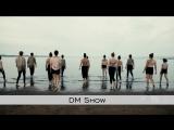DM Show - Следы на песке