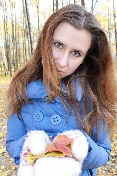 Елена Стрекалова, 11 декабря , Казань, id4902118