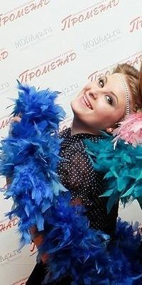 Кристина Шкредова, 3 декабря 1991, Кемерово, id80020036