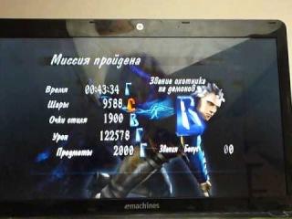 LetsPlay игры Devil May Cry 3 (Вергилий) миссия 18 (Боссы)