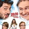 Зайцев+1 на ТНТ 1-3 сезон