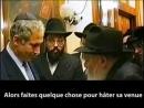 Le Rabbi de Loubavitch presse Netanyahu dhâter la venue du Mashiah