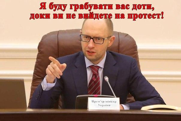 Яценюк призывает ВР поддержать законопроекты по повышению соцстандартов - Цензор.НЕТ 6255