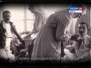 «ВЯТСКИЕ: ВОЙНА И МИР» (1914 - 2014). ЗАБЫТЫЕ ГЕРОИ (ГТРК Вятка)