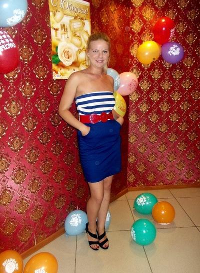 Татьяна Забелина, 7 мая 1988, Новосибирск, id8209243