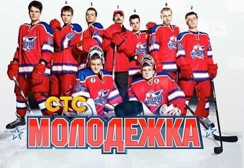 Молодёжка updated the community photo