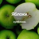 Эд Миргородский фото #7