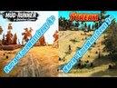 🔴Стрим SpinTires: MudRunner MP Карта «FourWheelDrive 3»/Карта «FourWheelDrive 4»
