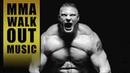 MMA Entrance Music / Brock Lesnar