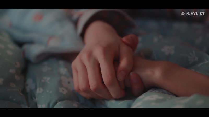 Yerin Baek (백예린) – Lean On Me (스며들기 좋은 오늘) (A-TEEN2 Part.1)