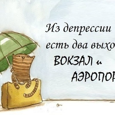Леночка Лисенок, 9 апреля , Никополь, id140035559