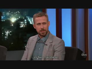 Райан Гослинг на шоу Джимми Киммела / часть третья \ русские субтитры
