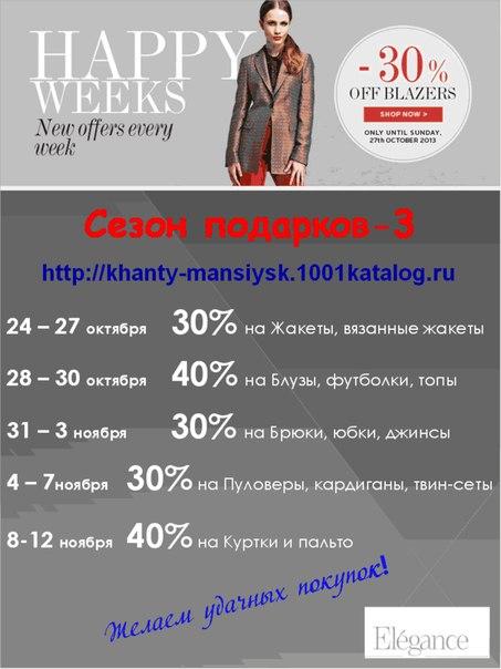 Заказ женской одежды через интернет с доставкой