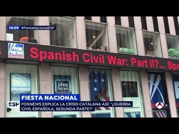 NO HABRÁ MÁS ELECCIONES DEMOCRÁTICAS EN ESPAÑA
