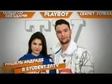Мишель Андраде - Про танцы со звёздами,PLAYBOY,нового парня,ПТП и секрет успеха STUDENT.ZP.TV