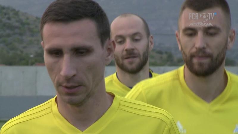 Видео пресс конференции и тренировки Астаны перед ответным матчем Лиги Чемпионов