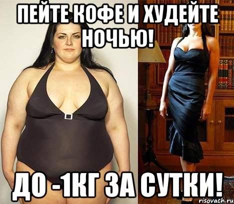 как похудеть на 30 кг за год