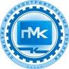 ПМК   Пермский машиностроительный колледж