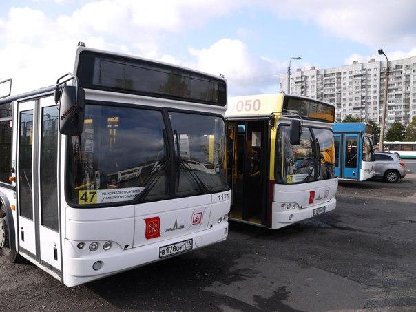 Автобусы 47 маршрута