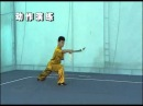 Daoshu (Broadsword) Instructional Video -IWUF 3rd Generation International Compulsory Routine