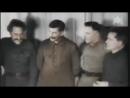 Шутки Сталина. Как шутил вождь