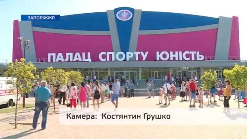 Унікальна ігрова арена