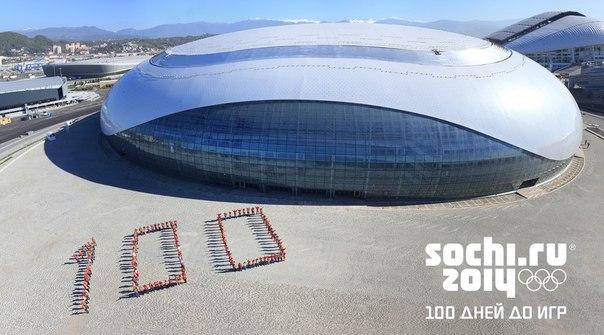 #Олимпиада в #Сочи2014 ближе, чем кажется!  Осталось всего #100ДнейДоИгр!