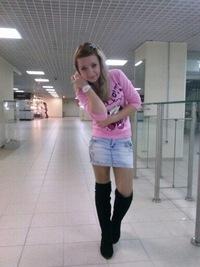 Юлия Полякова, 13 сентября , Кызыл, id159467449