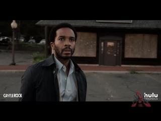Смотреть сериал Касл-Рок Castle Rock 1 сезон 1 2 9 10 серия все серии онлайн в хорошем качестве  cthbfk rfck-hjr 1 ctpjy трейлер
