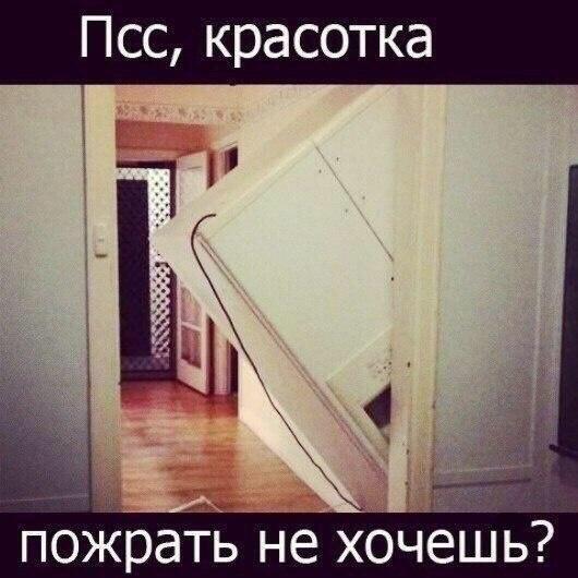 https://pp.vk.me/c7003/v7003662/13170/TYuf9q9eAH8.jpg