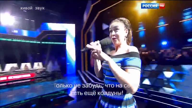 Алена ПЕТРОВСКАЯ - Все равно ты будешЬ мой