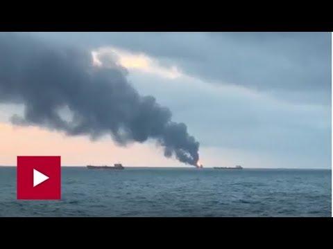 Два корабля загорелись в Керченском проливе у берегов России