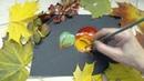 Рисуем осенние листья в технике имитации Жостово