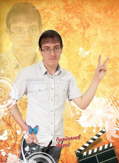 Фарид Гусейханов, 5 января , Астрахань, id213995330