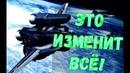 Стратегическое оружие России это за гранью фантастики 100% я безопасность
