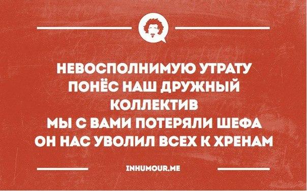 https://pp.vk.me/c543108/v543108554/1aa29/G3PT8Vfo6y8.jpg