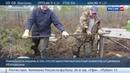 Новости на Россия 24 В Тверской области найден штурмовик времен Великой Отечественной