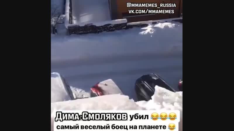 БОЕЦ ММА ЛОМАЕМ СОСУЛЬКИ 😂😂😂 MMAMEMES